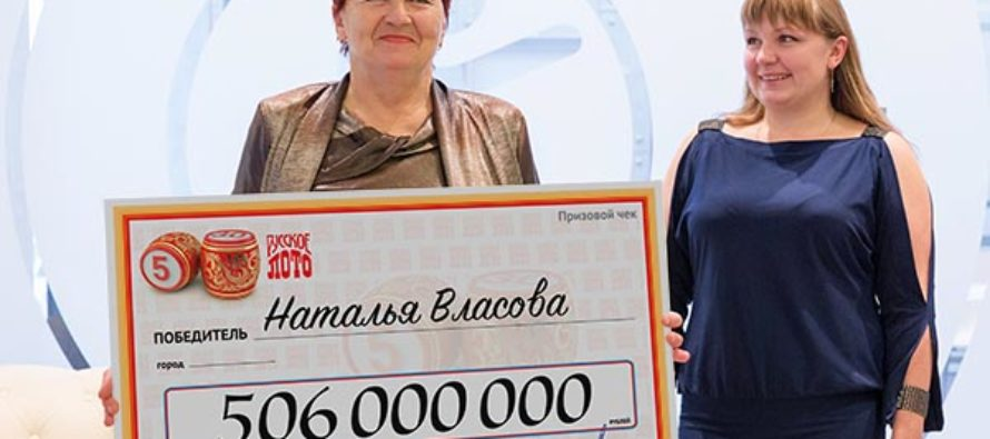 Pensioner Hits Russia's Biggest Lottery Jackpot