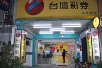 Results, Winning Odds for Taiwan's Top Lotteries