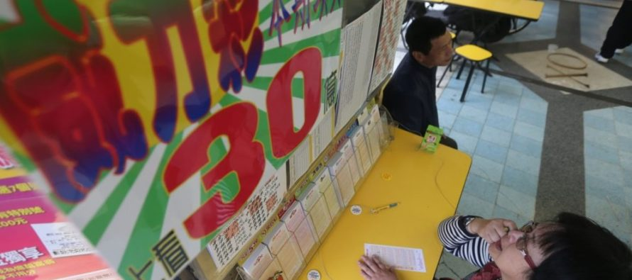 NT$1.17 Billion Taiwan Power Lottery Jackpot Split Into Two